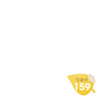 狂暑季/可爱风主图图标