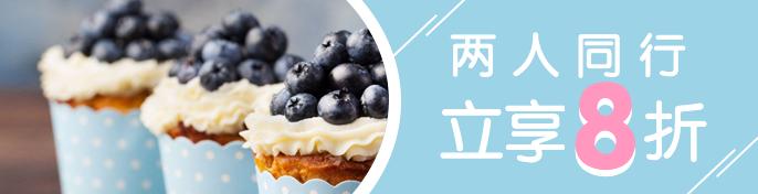 情人节/奶茶/饿了么海报