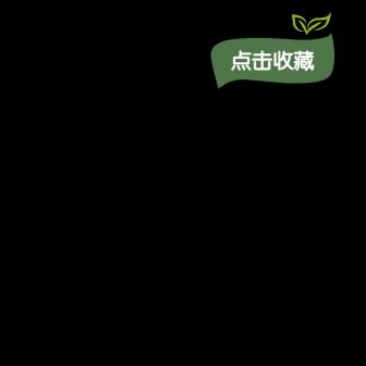 餐饮美食/清新/饿了么商品主图