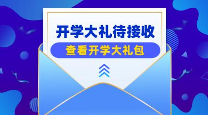 促销活动/创意简约/banner横图