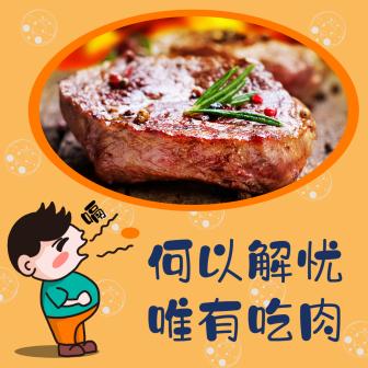 餐饮美食/卡通可爱/产品推广/方形海报