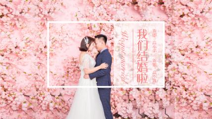 粉色喜庆婚礼PPT