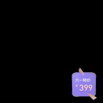 61/六一儿童节折扣主图图标