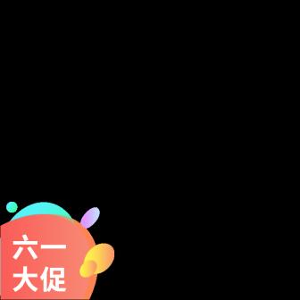61/六一儿童节大促主图图标