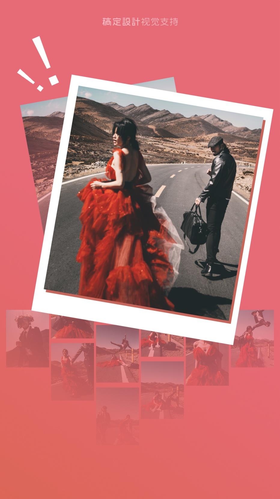 婚纱摄影客照展示创意爱心拼图