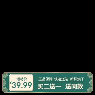 中国风主图图标