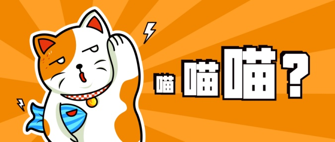 创意/猫/卡通漫画公众号首图