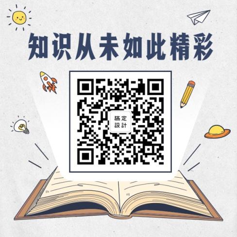 书本知识扫码简约手绘方形二维码