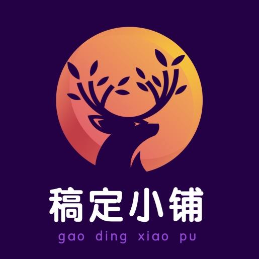 店标/文艺卡通/头像Logo