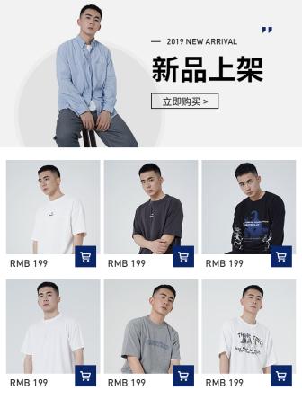 男人节/男装/简约/新品推荐