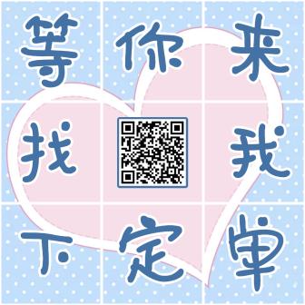 促销活动/下单/卡通扁平/方图海报