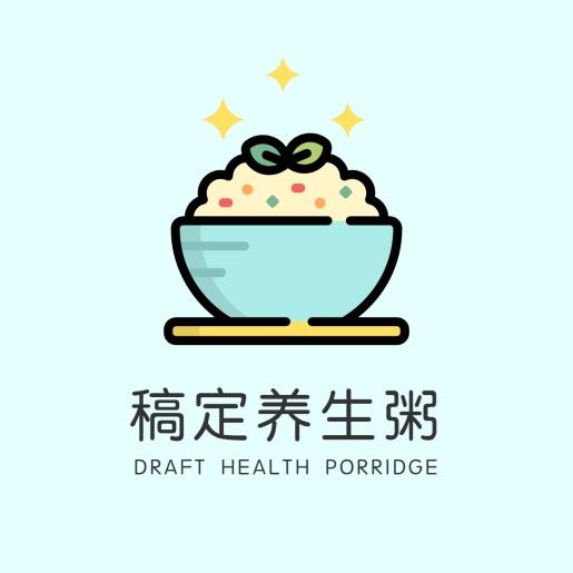 logo头像/餐饮美食/养生粥/店标