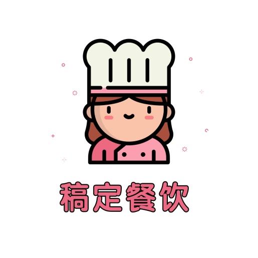 logo头像/餐饮通用/卡通可爱/店标
