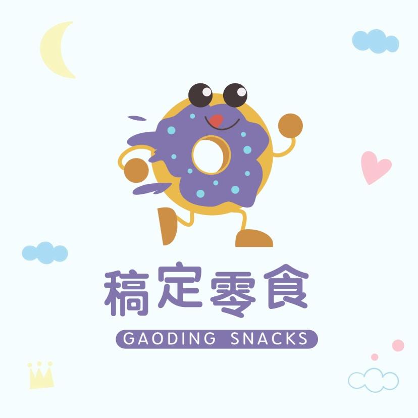 logo头像/餐饮美食/零食/简约可爱/店标
