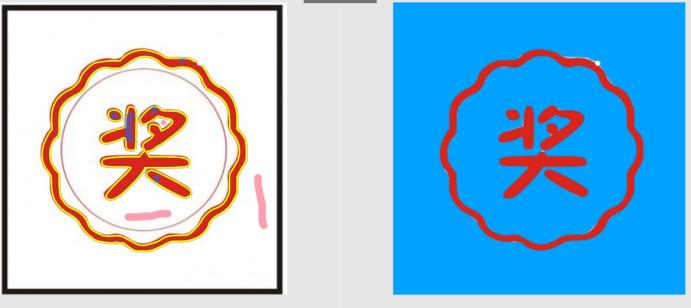 如何简单快速抠图章?印章抠图教程
