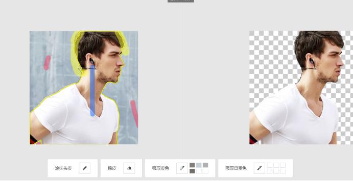 怎样给人物抠图换背景?人物抠图背景图片的方法