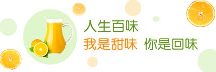餐饮美食/简约清新/美团海报