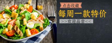 餐饮美食/特价/奢华简约/美团店招