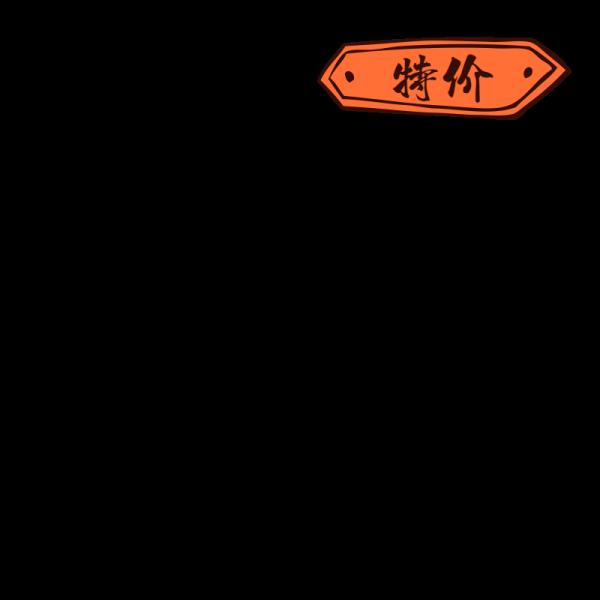 餐饮美食/简约中国风/饿了么商品主图