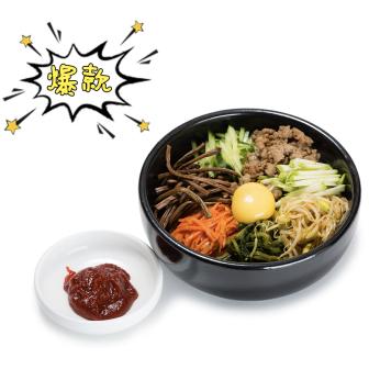 石锅饭/饿了么商品主图