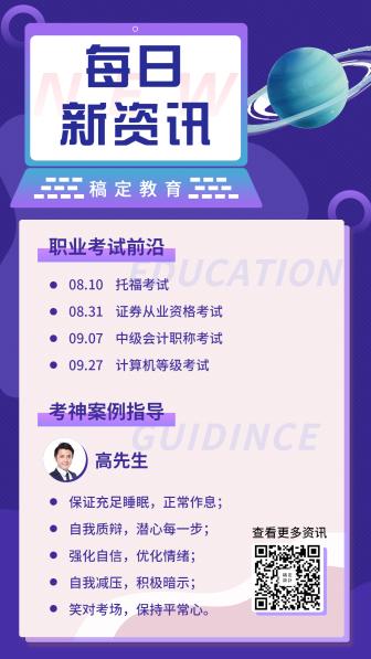 教育培训/简约/资讯科普/手机海报