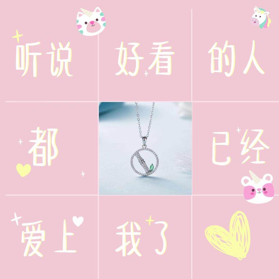 商品展示/推广/九宫格创意/方图