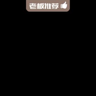 餐饮美食/新店开业促销/清新/饿了么商品主图