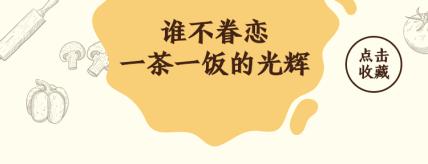 餐饮美食/文艺卡通/美团外卖店招