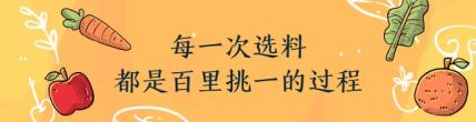 餐饮/促销/简约可爱/饿了么海报