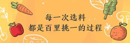 餐饮/促销/简约可爱/美团海报