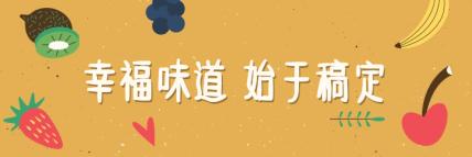 餐饮/促销/卡通/美团海报