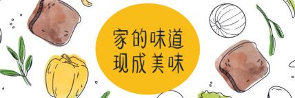 餐饮/促销/文艺/美团海报