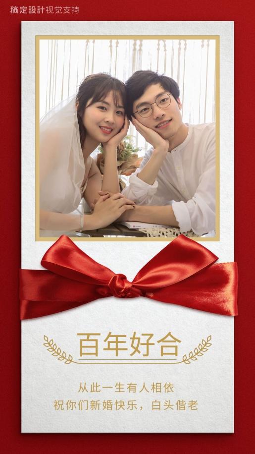 婚礼祝福贺卡卡片