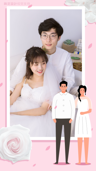 婚礼通用海报