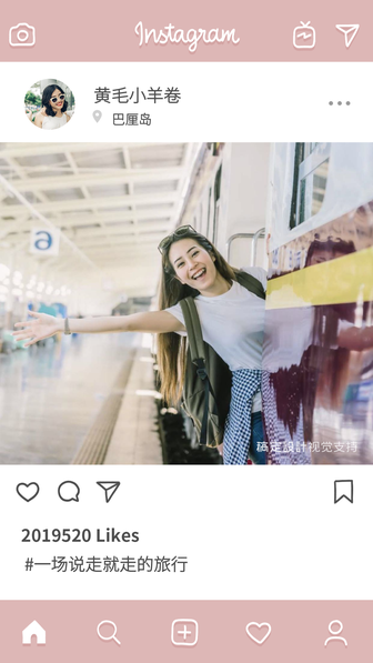 旅游ins风格模版海报