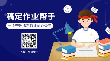 考研开学季新学期作业帮手考试关注二维码
