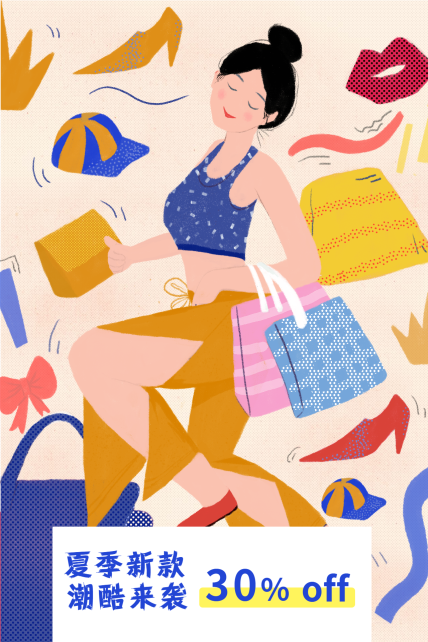 夏季女装促销优惠穿搭安利文章配图