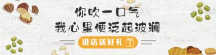 餐饮美食/手绘创意/粥铺/饿了么海报