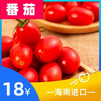 餐饮美食/水果促销/番茄实景/方形海报