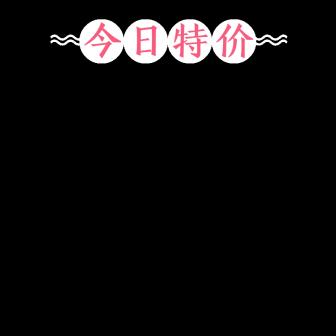 餐饮美食/清新可爱/促销/饿了么商品主图