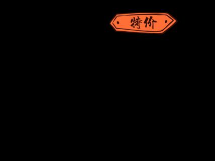 餐饮美食/简约/美团外卖商品主图