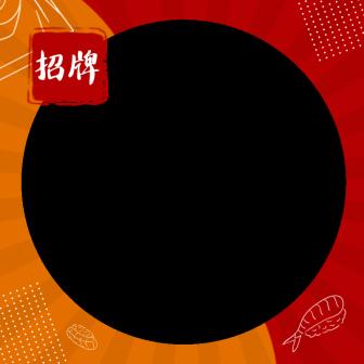 餐饮美食/简约手绘/饿了么商品主图