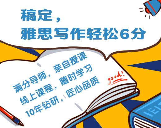 雅思托福英语补习考研考试写作开学新学期小程序封面