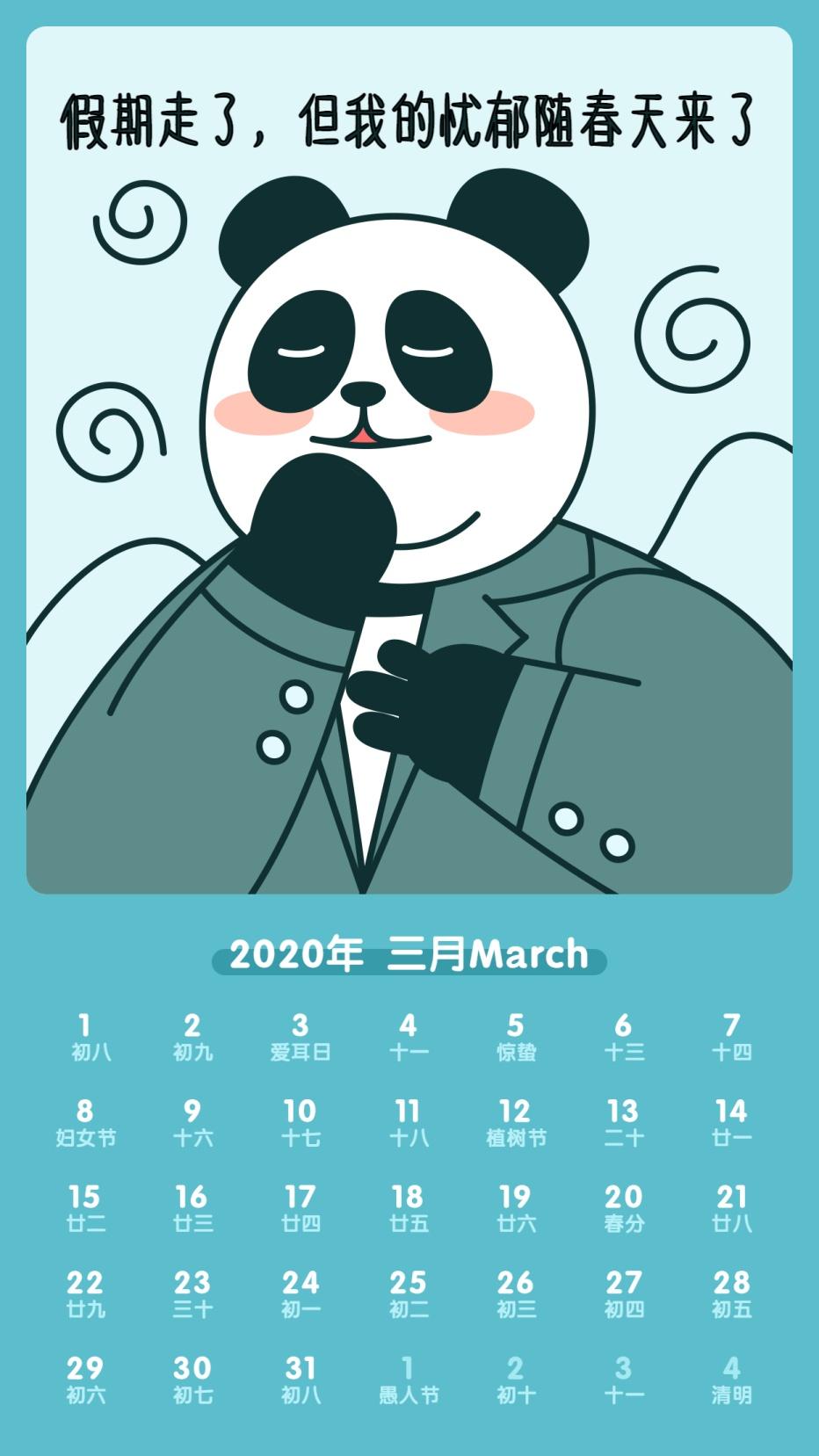 恶搞世界名画创意三月手机海报