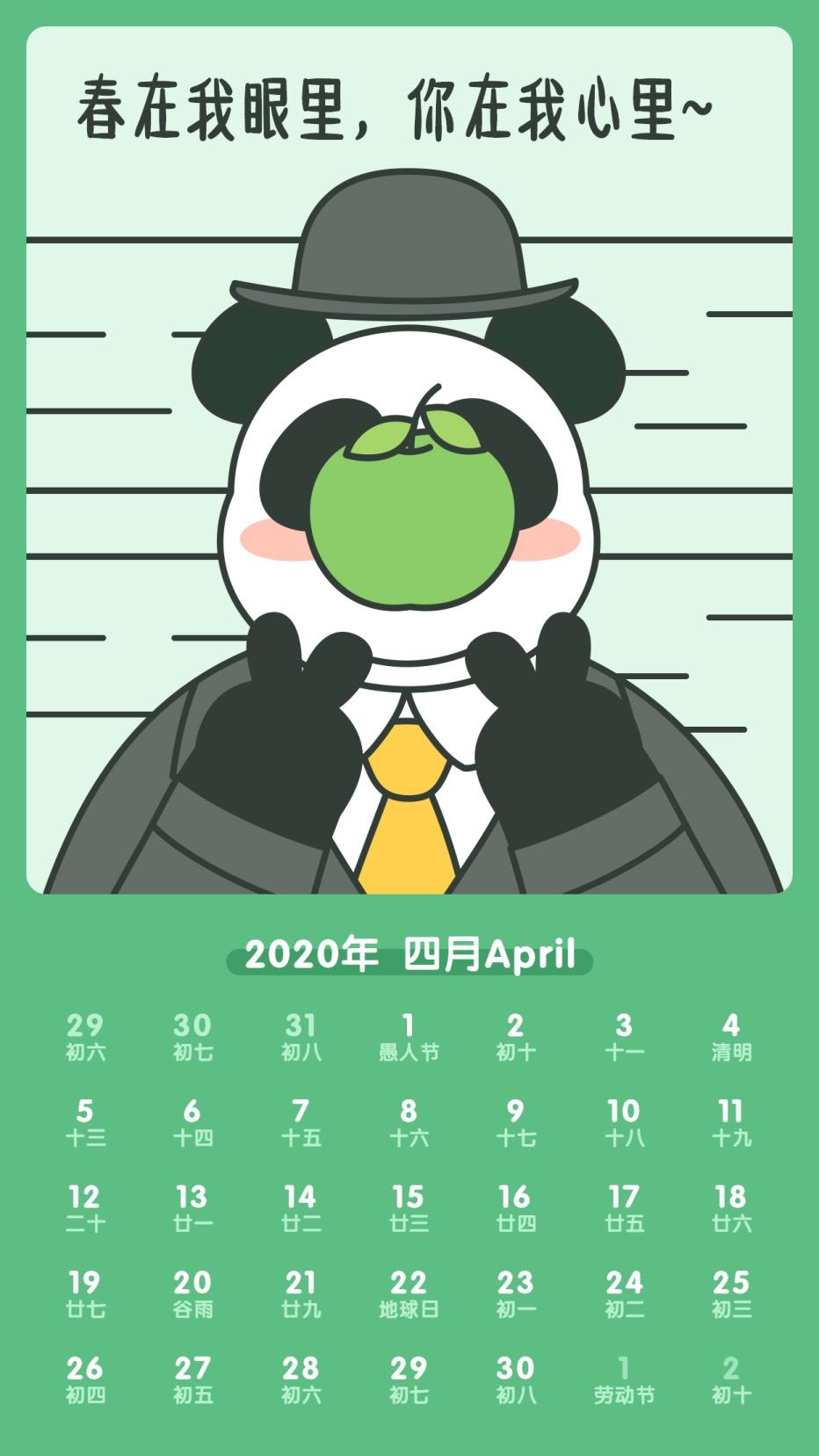 恶搞名画日历创意四月手机海报