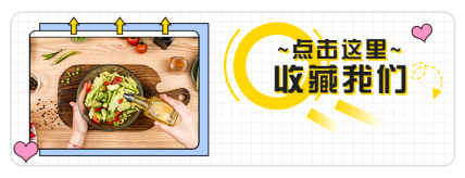 餐饮美食/清新卡通/美团外卖店招