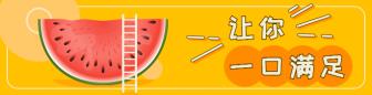 餐饮美食/卡通手绘/饿了么海报