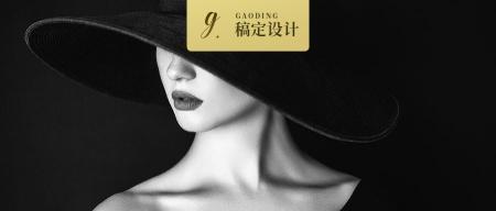 潮流时尚杂志号品牌logo展示公众号首图