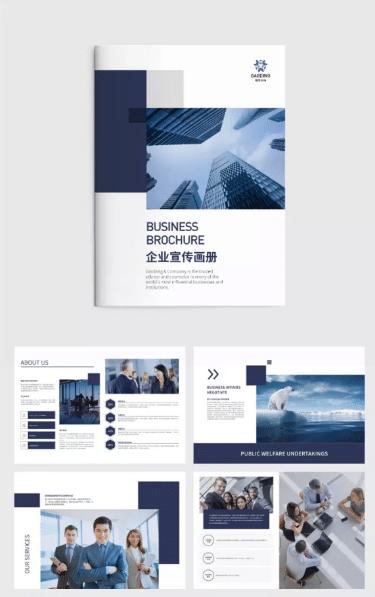 怎么进行画册排版设计?企业宣传画册排版秘诀分享