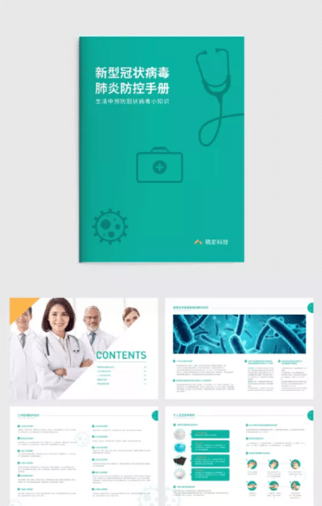 画册设计怎么做?教你一站解决宣传画册模板制作与设计